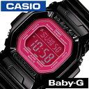 今月のピックアップアイテム! CASIO BABY-G腕時計[カシオ ベイビーG時計] BABY-G 腕時計 ベイ...