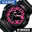 Baby-G レディース 女性 ベビーG カシオ 腕時計 [ casio ] ベイビーG 時計 ネオンダイヤル[Neon Dial] BGA-130-1B[生活 防水]