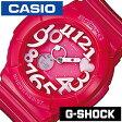 Baby-G レディース 女性 ベビーG カシオ 腕時計 [ casio ] ベイビーG 時計 ネオンダイヤル [ Neon Dial ] BGA-130-4B [ 生活 防水 ]