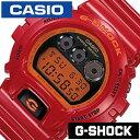 ★★★新作腕時計入荷★★★ CASIO G-SHOCK腕時計[カシオ Gショック時計] G-SHOCK 腕時計 カシ...