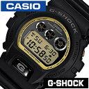 カシオ 腕時計 CASIO 時計 Gショック G-SHOCK ジーショ...