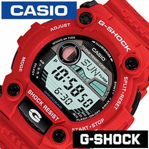 カシオ 腕時計 CASIO 時計 Gショック G-SHOCK ジーショック gshock時計 gshock腕時計 メンズ G-7900A-4 [ 高機能 デジタルモデル ][ バーゲン ]