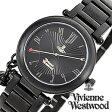ヴィヴィアン 時計 VivienneWestwood 時計 ヴィヴィアンウエストウッド 腕時計 Vivienne Westwood 腕時計 ヴィヴィアン 腕時計 ヴィヴィアンウェストウッド/ビビアン時計/ヴィヴィアン時計/Vivienne時計/ オーブ(Orb)レディース/VV006BK