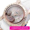 今月のピックアップアイテム!クリスチャンケンス腕時計 [落ち着いた][控えめ][キュート][愛さ...
