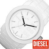ディーゼル腕時計[DIESEL時計](DIESEL腕時計ディーゼル時計)/メンズ時計/DZ1436ディーゼル腕時計[DIESEL時計](DIESEL腕時計ディーゼル時計)/メンズ時計/DZ1436ディーゼル腕時計[DIESEL時計](DIESEL腕時計ディーゼル時計)/メンズ時計/DZ1436