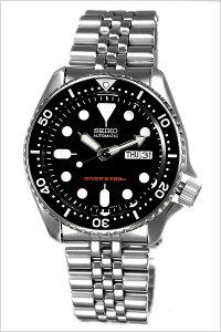 【レビューを書いて特別価格+無料!】セイコー腕時計[SEIKO時計](SEIKO腕時計セイコー時計)ダイバーズ/メンズ時計/SKX007KD