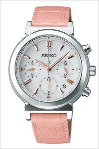 セイコー腕時計[SEIKO時計](SEIKO腕時計セイコー時計)ルキア(LUKIA)レディース時計/SSVS007[ソーラー正規品]