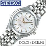 【正規品】 セイコー 腕時計 SEIKO 時計 ドルチェ&エクセリーヌ DOLCE&EXCELINE レディース SWDL099 [ プレゼント ]