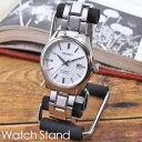 腕時計スタンド 1本 収納ケース ウォッチスタンド 時計ケース スタン...