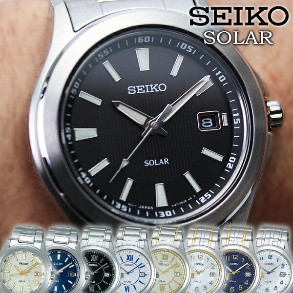 息子さんの就職祝いにセイコー腕時計メンズSEIKO時計ソーラーSPIRITセイコー腕時計SBPNメンズ腕時計腕時計メンズ腕時計ソ