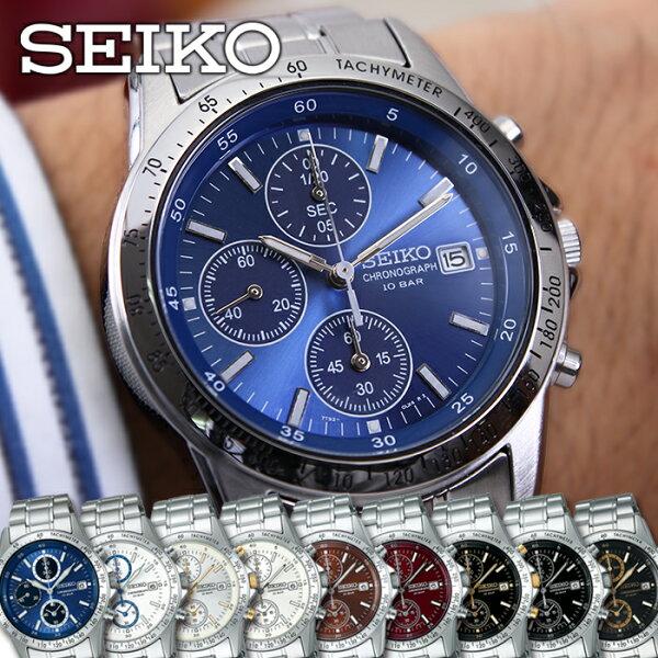 就活に最適セイコー腕時計メンズSEIKO時計スピリットSPIRITセイコー腕時計SBTQメンズ腕時計腕時計メンズビジネス仕事スー