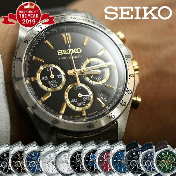 セイコー腕時計メンズSEIKO時計スピリットSPIRITセイコー腕時計SBTRビジネス仕事スーツクロノクロノグラフフォーマル高級