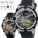 【5年保証対象】男の機械式 ゾンネ 腕時計 メンズ SONNE 時計 ...