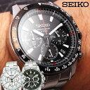 【延長保証対象】セイコー 腕時計 SEIKO 時計 クロノグ...