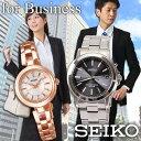 【仕事に最適】【延長保証対象】セイコー 腕時計 SEIKO