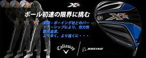 【WLDC限定】Callaway(キャロウェイ)CALLAWAYXR16LDドライバー450ccヘッド単体ロフト角調整可能【10P07Nov15】【HTCLDH】