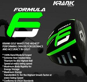 1■KRANKGOLFクランクゴルフFormula6ドライバーヘッド単体ロフト角4°〜10.5°【10P30May15】