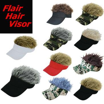 Flair Hair Visor フレアーヘアーバイザー(FLAIR HAIR VISOR)フレアヘアバイザー おもしろ ゴルフ][ゴルフコンペ 景品 賞品][ゴルフ用品 ギフト プレゼント ][コンペ賞品 商品 幹事][ゴルフグッズ ハロウィンコスプレ]flairhairvisor