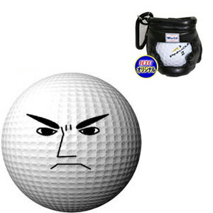 【HTCオリジナル ボクシングヘッドギア ボールケース用】イラスト入りプリントボール【1ダース】【10P07Nov15】