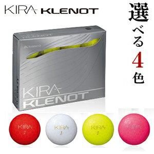 【KASCO/キャスコ】 2014年モデル キャスコ KIRA KLENOT(キラ クレノ) ゴルフボール 1ダース(12個入り)【お取り寄せ】【10P07Nov15】