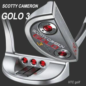 【GL15-30】スコッティキャメロン2015GOLO3パター/タイトリストスコッティキャメロンパター