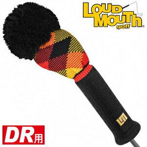 ラウドマウス Loud Mouth チーズバーガー CHEEZBURGER ゴルフヘッドカバー ドライバー用 460cc対応[クリスマス ギフト ゴルフ プレゼント]【楽ギフ_包装】