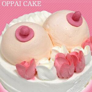 お取り寄せ(楽天) 心に残るケーキ★ おっぱい ケーキ 5号 巨乳 Fカップ 価格4,806円 (税込)