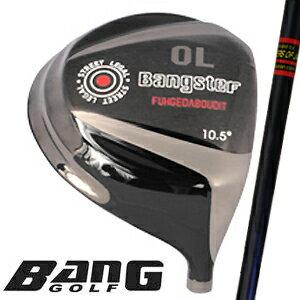 BANG(バン) Bangster (バンスター) OL 430 チタンドライバー(ロゴ無し)三菱レイヨン社製オリジナルブラックグラファイト【10P07Nov15】