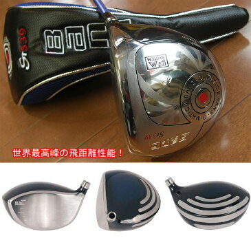 BANG GOLF(バンゴルフ) BANG-O-Matic2(BOM2) バン オーマティック2 ST539(ロゴ無し)三菱レイヨンブラックグラファイトシャフト【10P07Nov15】