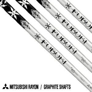 1■【三菱レイヨン】FUBUKIフブキKシリーズウッドシャフトR~X