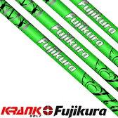 【KRANK GOLF/クランクゴルフ オリジナル 長尺】【Fujikura/フジクラ社製】Flywire フライワイヤー シャフト FREX、X、XXX シャフト48インチ【10P07Nov15】【HTCLDS】