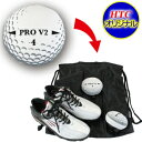 Golfballshoescase