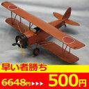 Katonbo500