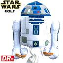 【名入れOK】【STAR WARS/スターウォーズ】R2D2 ゴルフヘッドカバー ドライバー用 460cc対応 (キャラクター おもしろ ヘッドカバー ギフト コンペ賞品 景品 ゴルフグッズ )[父の日 ギフト ゴルフ プレゼント]【楽ギフ_包装】