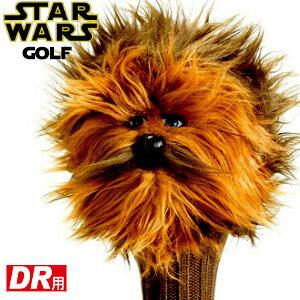 【名入れOK】STAR WARS チューバッカ (チューウィー ゴルフグッズ ) ゴルフヘッドカバー ドライバー用 460cc対応 スターウォーズ[クリスマス ギフト ゴルフ プレゼント]【楽ギフ_包装】