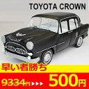 Toyoda_crwn500