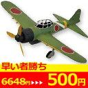 Zerosen500