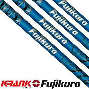 1■【Fujikura/フジクラ】FlywireウッドシャフトX〜3X