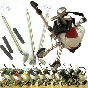 (ゴルフ雑貨 文具 贈り物 ゴルフコンペ賞品 景品)4■ゴルフキャリーバッグ ペン&ホルダー ...
