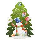 クリスマスまでのお楽しみ!お茶のアドベントカレンダーアドベントカレンダー 2011 [HD344]