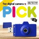 PICK ミニトイデジタルカメラ [HD559] 【ポイント2倍】