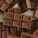 おもしろ/消しゴム/イレーサー/チョコ/チョコレート/イレーザーおもしろ消しゴム BRUNNEN ブル...