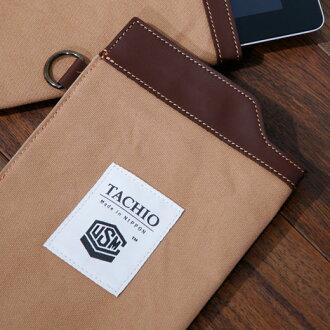 Canvas Tablet case (iPad)