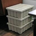 Molded Pulp Box/インテリア/収納/収納ボックス/収納BOX/収納ケース/引き出し 収納ケース/衣類...