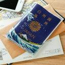 パスポートケース カバー アオフジ aofuji
