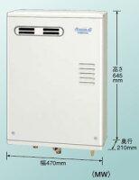 【新品・送料無料】コロナ石油給湯器給湯専用UIB-AG47XP(MW)