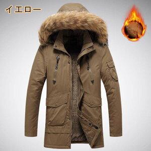 カジュアルジャケット暖かいジャケットフード付き秋冬大きいサイズコートメンズ防風ジャケット防寒性抜群!