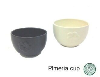 Jenggala Bali sweets plumeria cups CO-2127 Japanese instruments pottery Cup and others