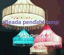 【HUGオリジナル】 ビーズペンダントランプ BDP-002 天井照明 洋風ペンダントライト 6畳用