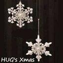 HUGセレクトクリスマスオーナメント シルバースノーフレークオーナメント4925 おもちゃ・ホビー・ゲーム パーティー・イベント用品・販促品 クリスマス用品 クリスマスオーナメント